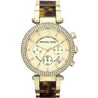 Michael Kors MK5688 Dames horloge