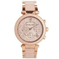 Michael Kors MK5896 Dames horloge